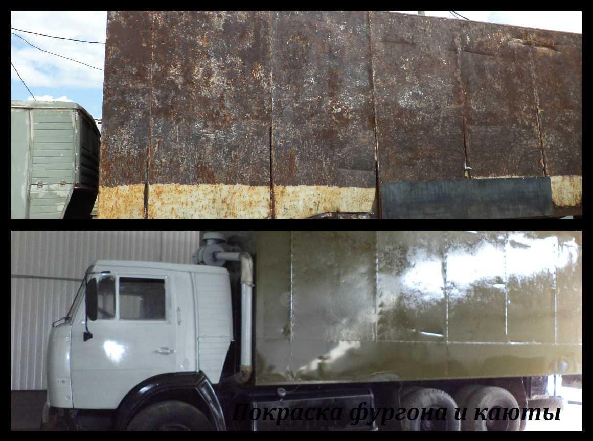 Окраска фургона и каюты