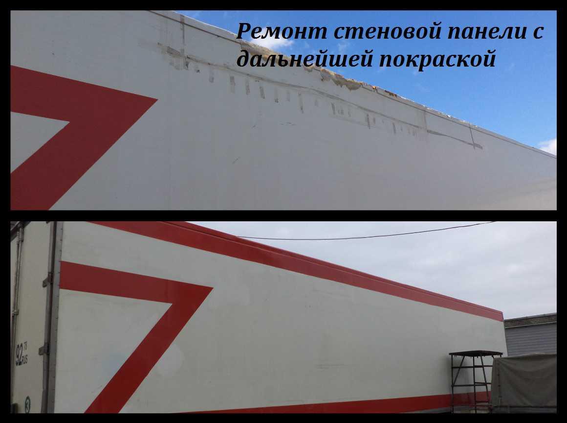 Ремонт стеновой панели с дальнейшей покраской
