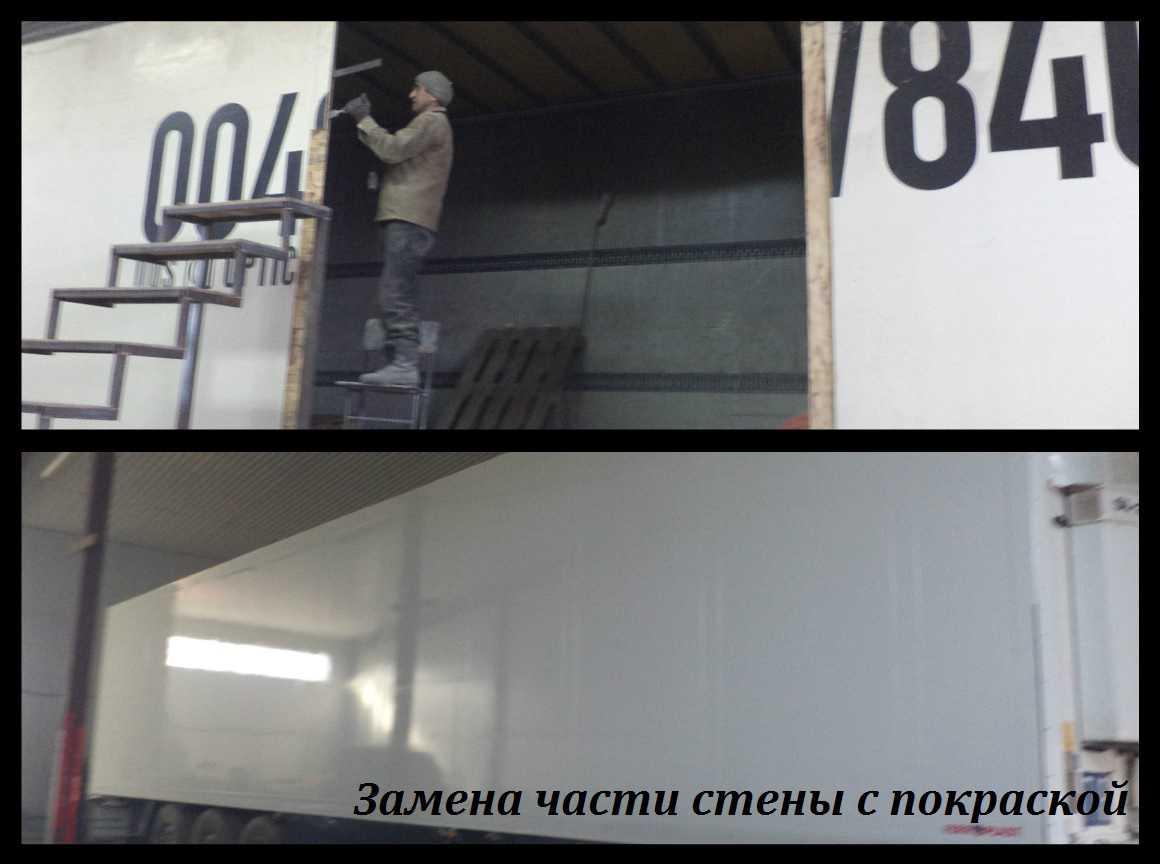 Замена части стены с покраской